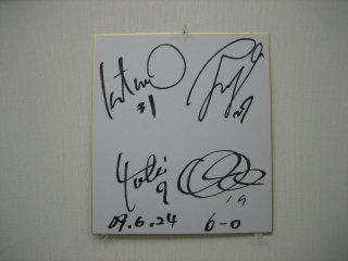 20090624VFK
