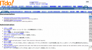 PO日本語表示画面