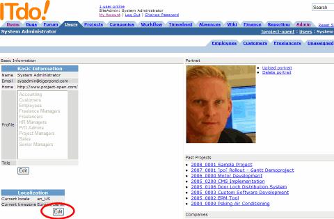 PO管理者ユーザ画面