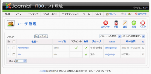 nonixACL_13_user_manage_before