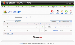 nonixACL_14_user_manage_after