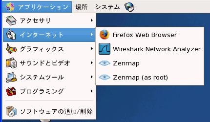 centos_menu_net