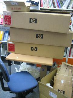 201005_HP_VM_BOX