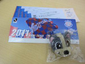 2011_VFK_Ticket
