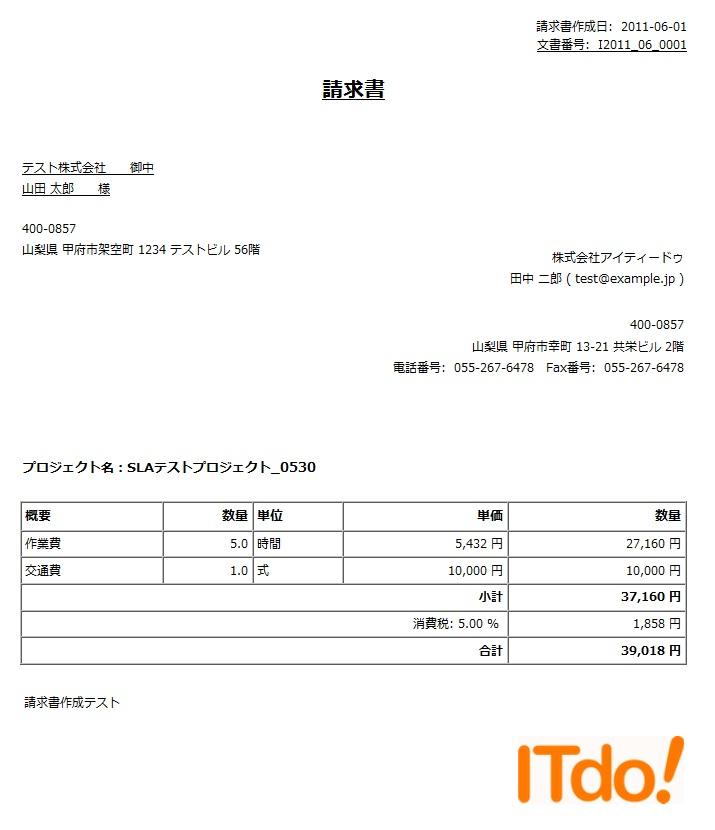 10_invoice