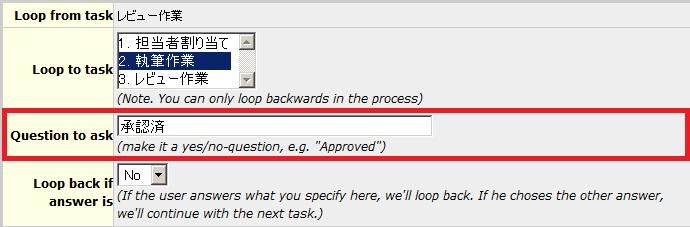 18_create_workflow_3