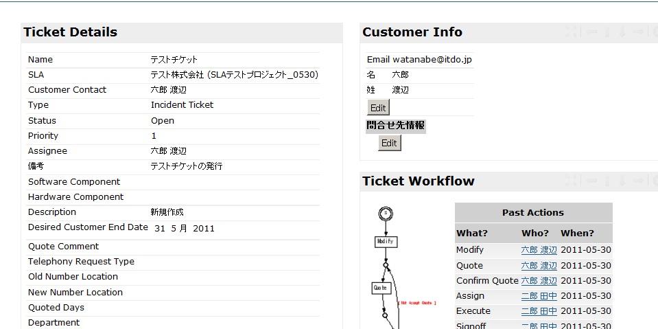 25_ticket_s