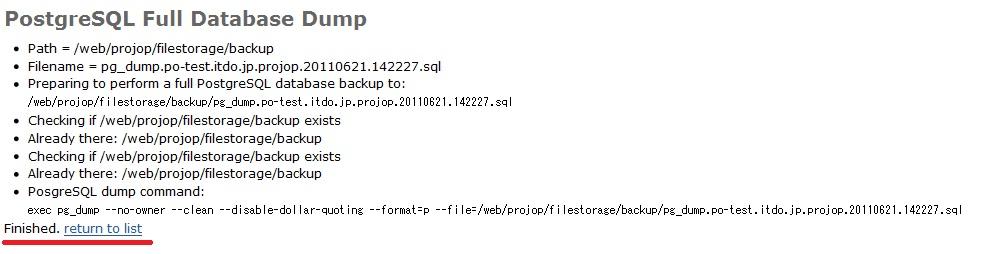 33_backup_comp