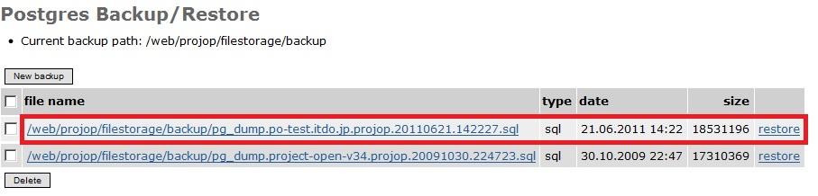 34_backup_list