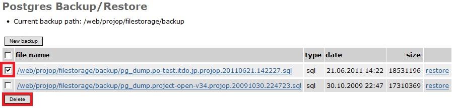35_backup_delete