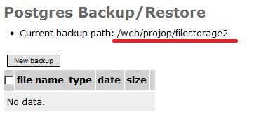 40_backup_path