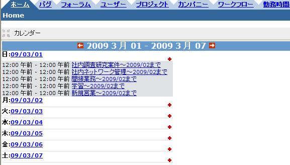POトップ画面(部分)