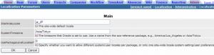 PO adminロケール変更画面