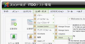 nonixACL_11_ControlPanel_component_menu_noixacl