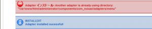 nonixACL_21_Error_Install_AdapterMenu