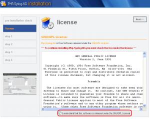 インストール画面:license